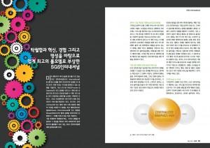 인쇄계 프리미디어 소개 20140501